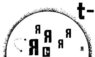 Сфера Пуанкаре